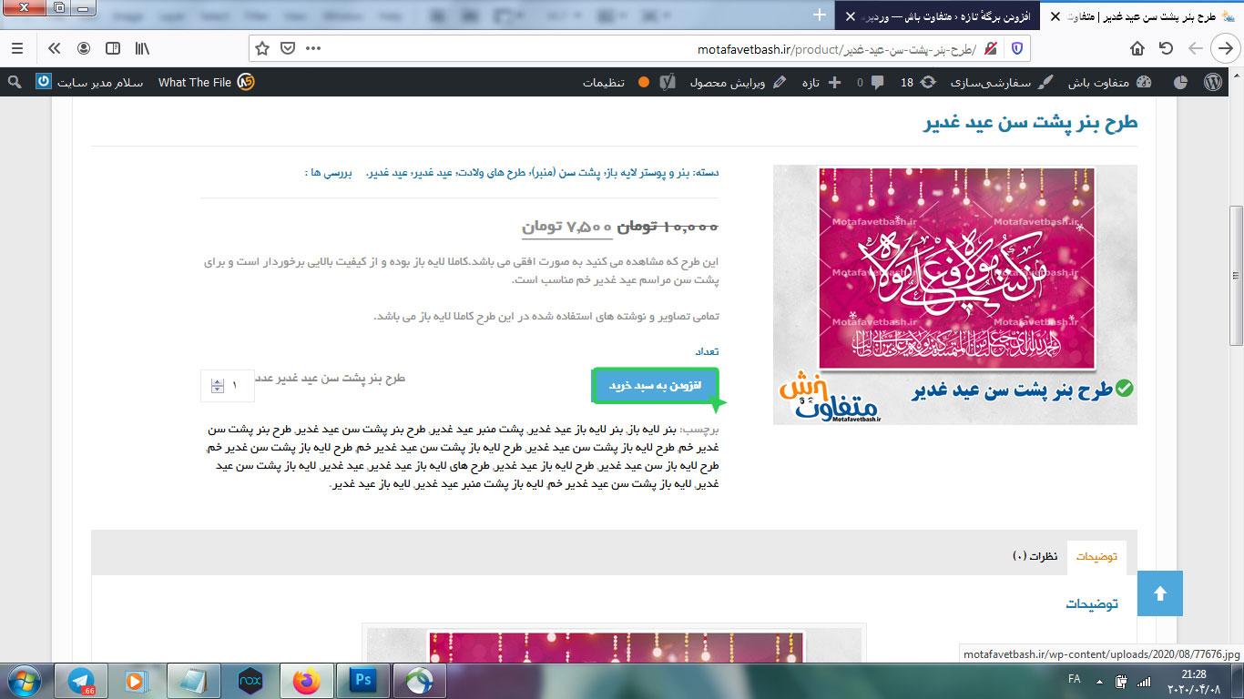 http://dld.motafavetbash.ir/Amozesh/3.jpg