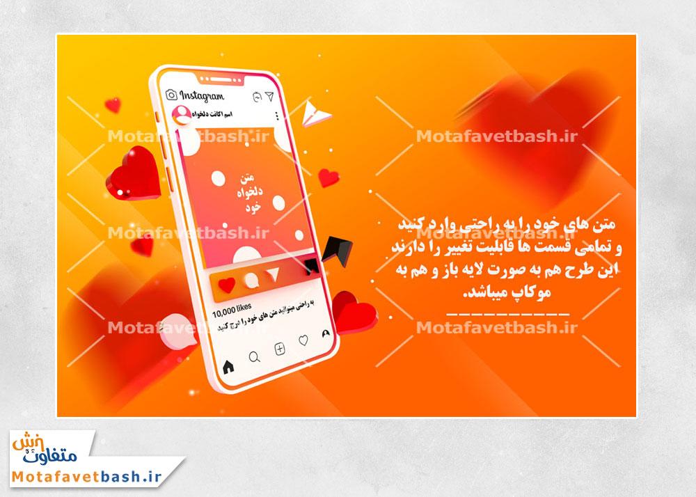 http://dld.motafavetbash.ir/tarh/mobile_mookap.jpg
